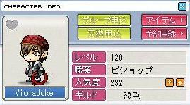 Maple0984.jpg
