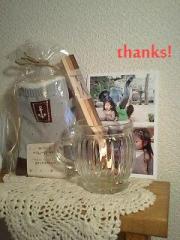 ありがとう!