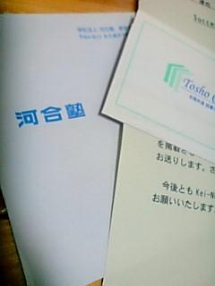20080318204140.jpg