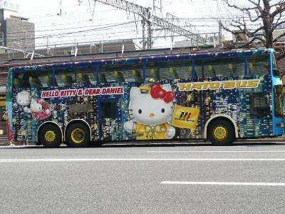 はとバス キティちゃんバージョン