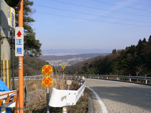 生駒の町が一望です。