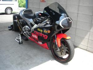 RS250