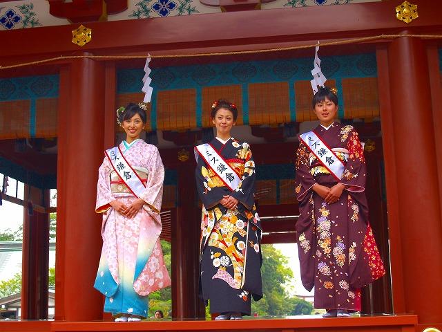 20年度ミス鎌倉