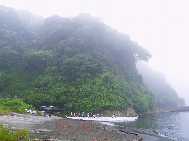 江ノ島のカヌークラブ