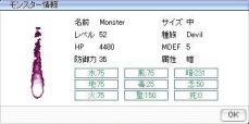 2_20080506052451.jpg