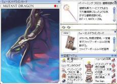 MutantDragoncard.jpg