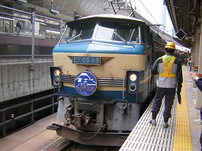 「富士・はやぶさ」の機関車