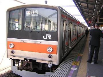 武蔵野205