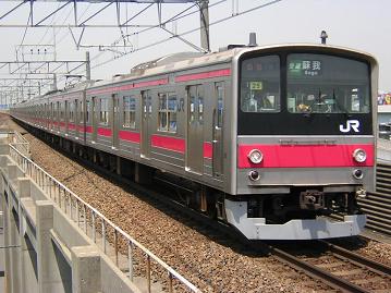 京葉205