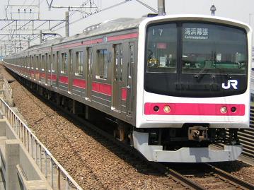 京葉205M