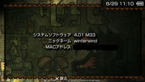 4.01 M33 本体情報