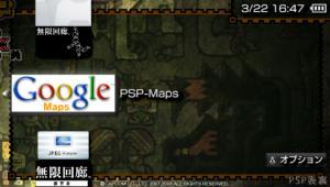 PSP-Maps v0.6 XMB