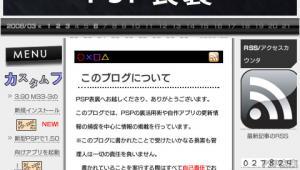 SiteScreenShot_1