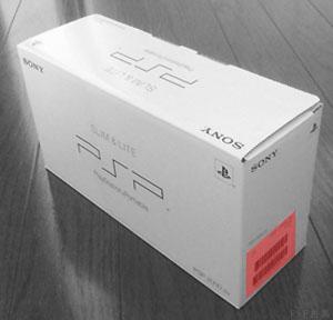 BOX CODE 1