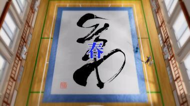 [www.eien-acg.com]ハヤテのごとく!/第51話「春」(D-TX DivX6.6 1280x720 120fps).avi_000133633