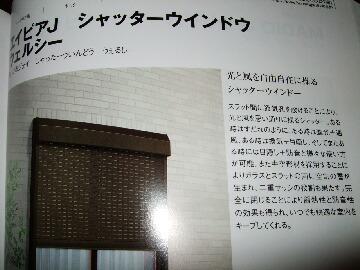 20080602-05.jpg