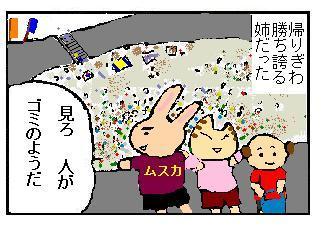 omake22002