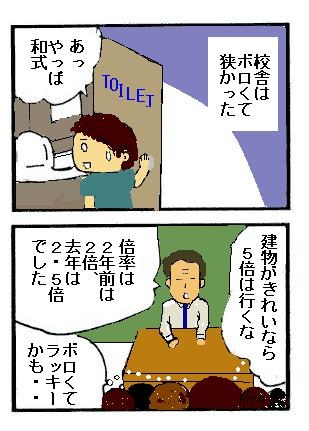 omake29001