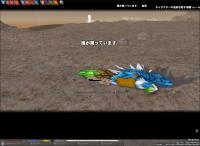 mabinogi_2008_05_22_002.jpg
