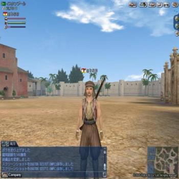 050708_023740jpg_convert_20080508044252.jpg