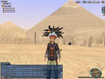 ピラミッド3jpg