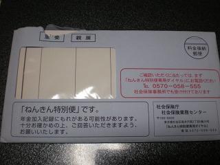 s-IMGP0751.jpg