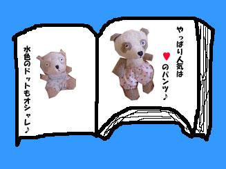 080722_01.jpg