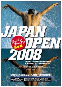 JAPANOPEN2008.jpg