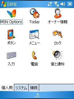 20061107232752.jpg