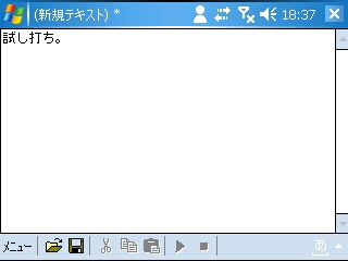 20061108183735.jpg