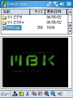 20061108203112.jpg