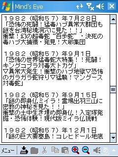 20061108203502.jpg