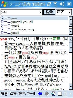 20061109001748.jpg