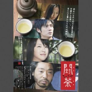 2008015.jpg