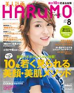 cover_bijin200808.jpg