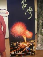 ゼッ台湾5