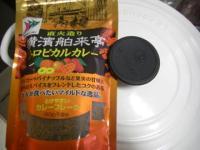 カレー粉1