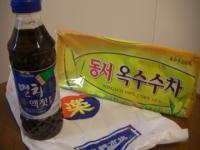 韓国市場2
