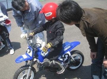 SUGO 親子バイク教室