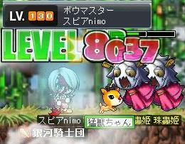 130れべうぷ
