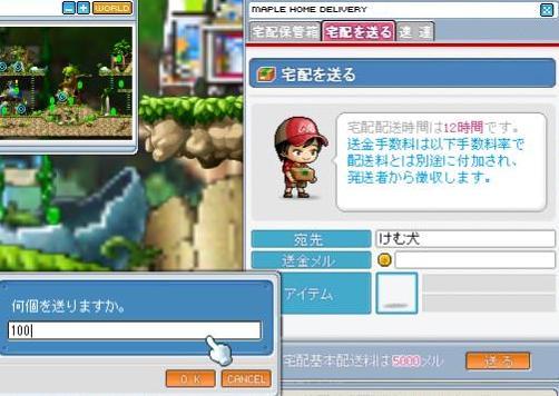 Maple0347.jpg