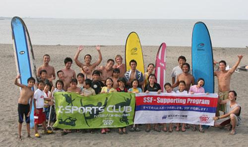 サーフィンキャンプ