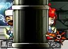 Maple0000_20080413220209.jpg
