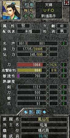 801.jpg