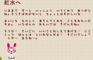 別れの手紙