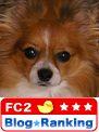 FC2ブログランキング~