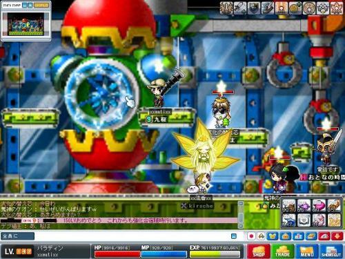 04_convert_20080424160053.jpg