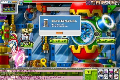 107_convert_20080507145425.jpg