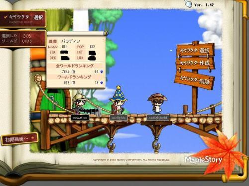 108_convert_20080507145856.jpg