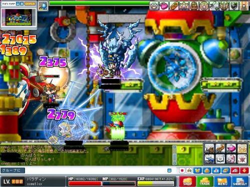 118_convert_20080519140125.jpg